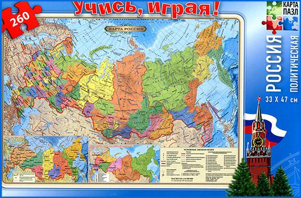 Пазл: Географ. Россия Политическая карта, 260 элементов