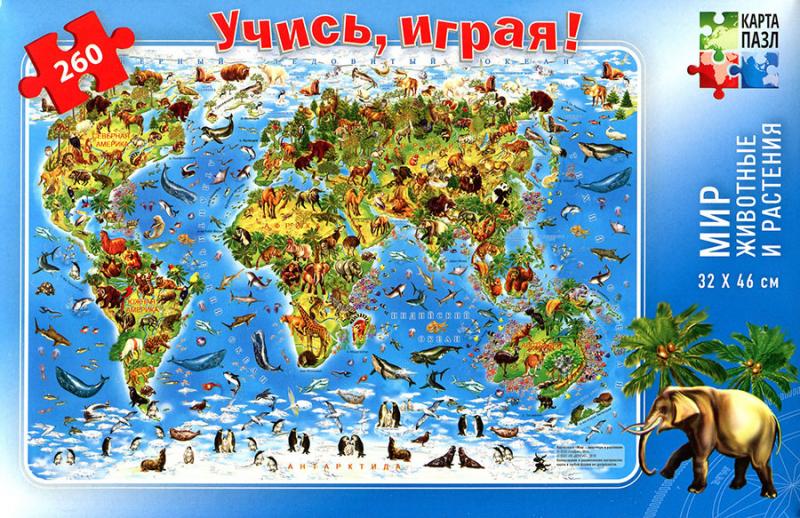 Пазл: Географ. Мир. Животные и растения, 260 элементов