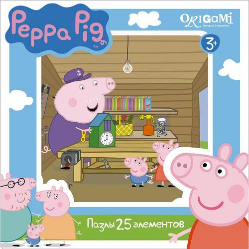 Пазл: Свинка Пеппа. Мастерская дедушки Свина, 25 элементов – Origami Puzzle