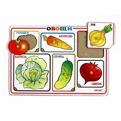 Рамки-вкладыши Монтессори Овощи – ОКСВА