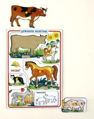 Рамки-вкладыши Монтессори Домашние животные – ОКСВА