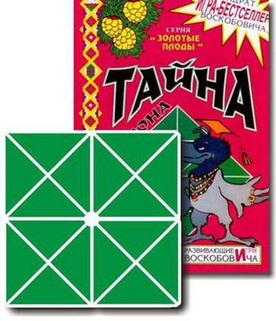 Квадрат 2-х цветный + сказка - Развивающие Игры Воскобовича