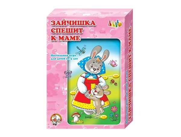 Настольная игра-ходилка: Зайчишка спешит к маме - ДК
