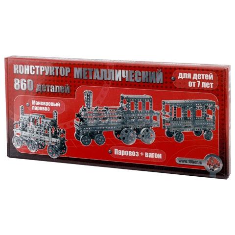 Конструктор металлический: Железная дорога - ДК