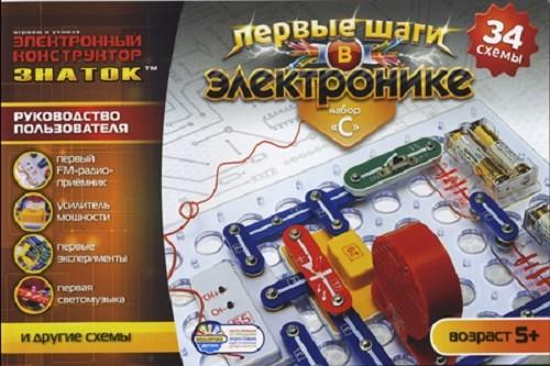 Электронный конструктор Знаток 34 схемы, набор С
