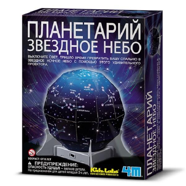 Научный конструктор: Планетарий Звездное небо - 4M